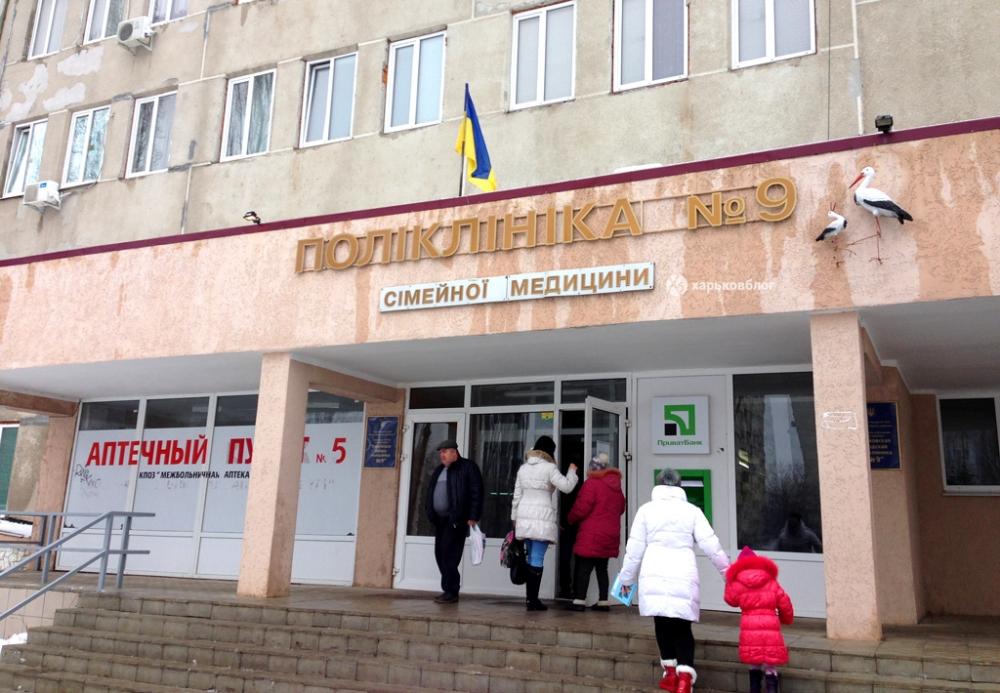 Врачи 1 клинической больницы саратов