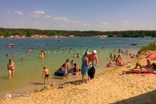 Пляжи Безлюдовки - отдых под Харьковом.
