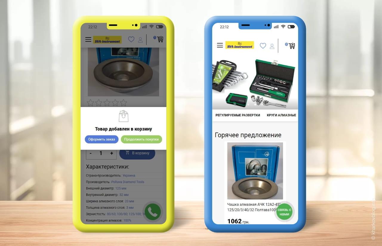 Выбор инструментов в интернет-магазине